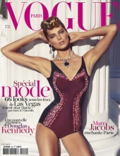 Vogue Paris cover February 2012