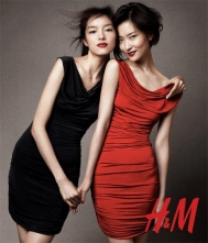 H&M 2010 Holiday advertising