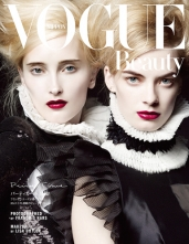 Vogue Japan, Beauty